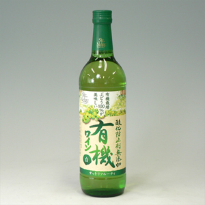 サントネージュ 無添加有機ワイン 白 720ml  [41557]