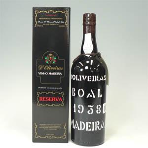 ドリヴェイラ マディラ ブアル 1958 750ml  [422616]