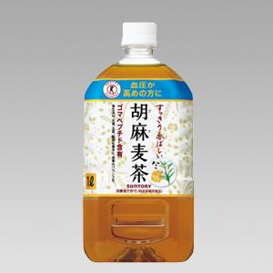 サントリー 胡麻麦茶 (特保) ペット1L  [4236]