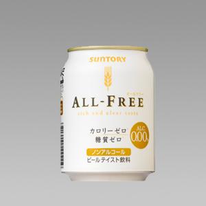 サントリー オールフリー 缶 250ml  [4357]
