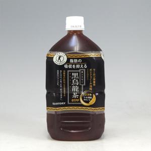サントリー 黒鳥龍茶 ペット 1L  [4405]