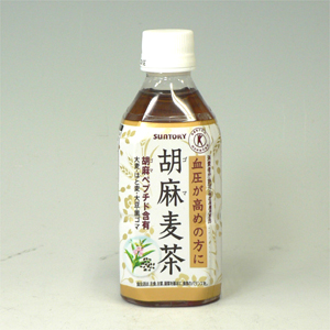 サントリー 胡麻麦茶 (特保) ペット 350ml  [4408]