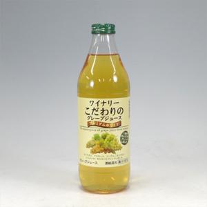 アルプス こだわりのグレープジュース白1L  [4813]