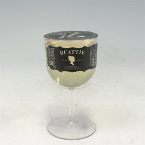 ビーティ シャルドネ 白 150ml Beattie Chardonnay  [484012]