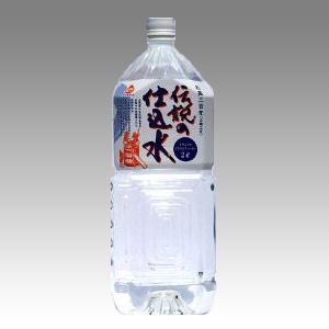 伝説の仕込み水(能勢酒造)ペット 2L  [4862]