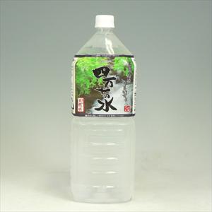 四万十の水 ペット(日本ウェルネス)2L  [4899]