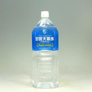 日田天領水 ペット 2L  [4903]