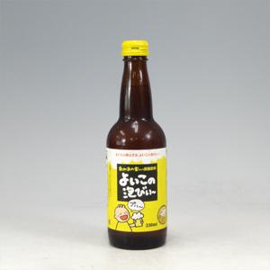 ハタ鉱泉 よいこの泡びぃー 瓶 330ml  [4912]