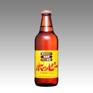 ホッピー 瓶 330ml  [4990]