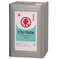 東丸 菊印 18L HP缶  [5142]