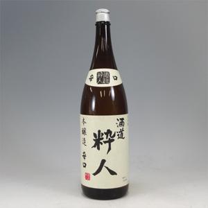 沢の鶴 酒道粋人 本醸造辛口 瓶1800ml  [527]
