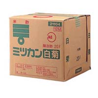 ミツカン 白菊 20L  [5510]