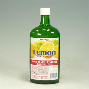ポッカ 100%レモン 720ml  [5601]