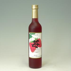 ポレール 苺ワイン 500ml  [60239]