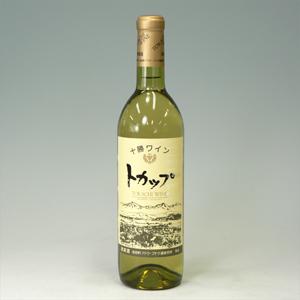 十勝ワイン トカップ 白 720ml  [60406]