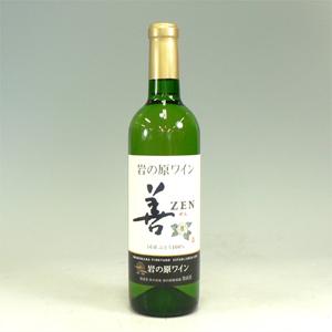 岩の原ワイン 善  白 720ml  [60488]