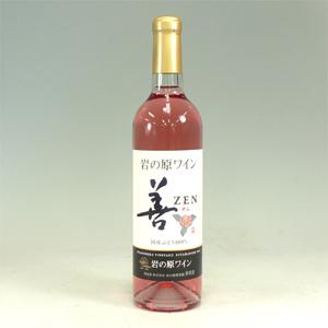 岩の原ワイン 善 ロゼ 720ml Iwanohara Wine Zen Roze  [60489]