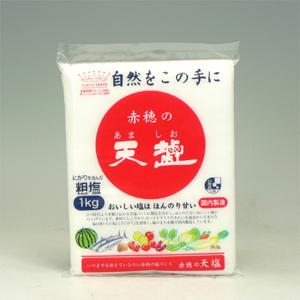 赤穂天塩 1kg  [6109]