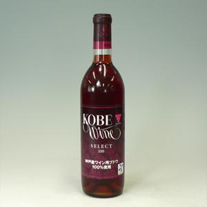 神戸ワイン セレクト ロゼ 720ml  [61432]