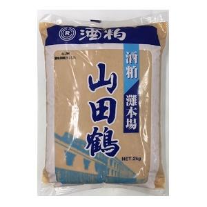 山田の鶴 漬物用 酒かす 2Kg  [6221]