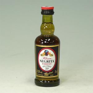ネグリタラム 37.5% 50ml  [654050]