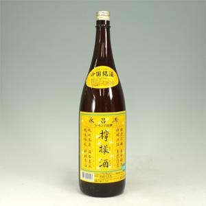 永昌源 檸檬酒 1.8L  [660012]