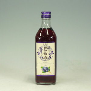 永昌源 藍苺酒(ランメイチュウ) 500ml  [660018]