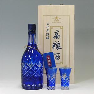 20年陳醸高粮酒(チンジョウコウリャンシュ) 700ml  [660059]