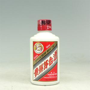 貴州茅台酒 ミニチュア瓶 53° 50ml  [660060]