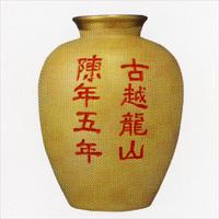 古越龍山 陳年 5年 壷 2000ml  [660103]