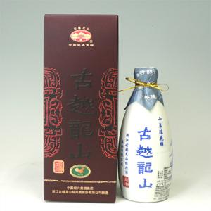 古越龍山 紹興酒 陳醸10年 景徳鎮ボトル 500ml  [660107]