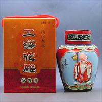 紹興酒 陳年加飯酒 彩壜浮彫酒(サイウンウキボリシュ) 短首 1000ml 熟年数5〜8年  [660282]