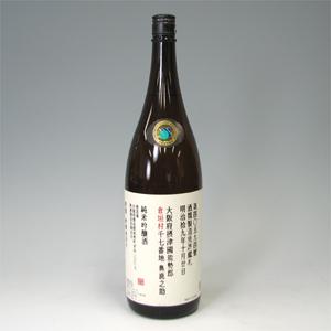 秋鹿『倉垣村』 純米吟醸 1800ml  [70330]