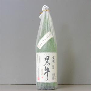 黒牛 純米しぼりたて生     1.8L  [70892]