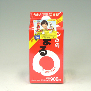 白鶴 サケパックまる 900ml  [71096]