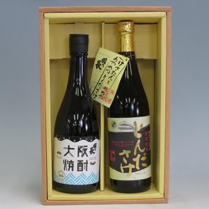 国乃長富田酒・大阪焼酎 詰合せ  [711687]