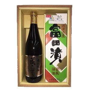 国乃長 蔵のしずく・富田漬セット  [711688]