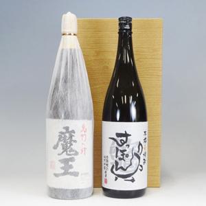 魔王(芋焼酎)・すっぽん(麦焼酎) 1.8L 詰合せ  [715189]