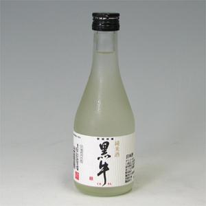 黒牛 純米酒 300ml  [71709]