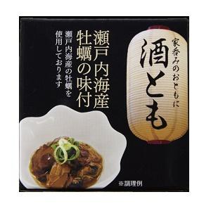 酒とも 瀬戸内海産牡蠣の味付け  50g  [7187]
