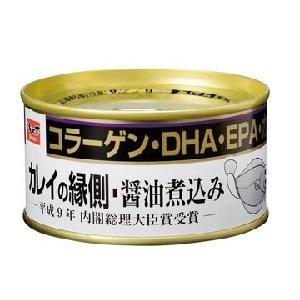 木の屋石巻水産 カレイの縁側・醤油煮込み 170g缶  [7194]