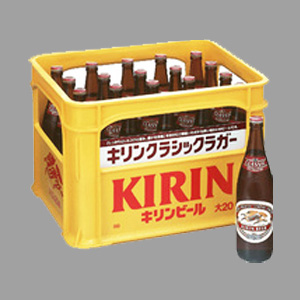 キリン クラシックラガー 大瓶 633ml×12  [720126]