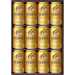 サッポロ エビス缶セット YE3D  [720326]