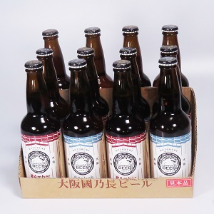 国乃長ビール 蔵ケルシュ・蔵アンバー各330ml  12本詰合せ  [720502]