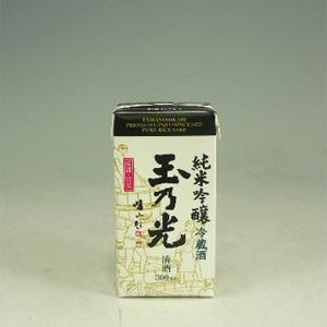 玉乃光 純米吟醸冷蔵酒 パック 300ml  [72098]