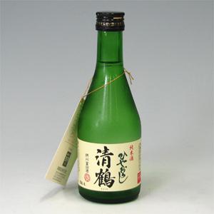 清鶴 純米ひやおろし 300ml  [72131]