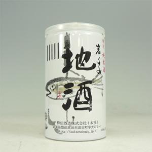 酔仙 岩手の地酒 アルミ缶 180ml  [72374]