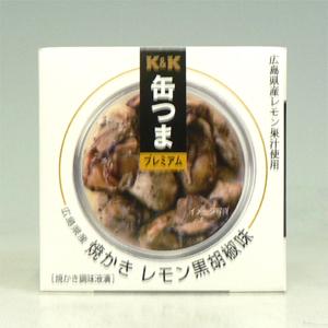 K&K 缶つまプレミアム 広島焼かきレモン黒胡椒味 50g  [7271]