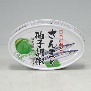 K&K 日本近海どり さんまと柚子胡椒 100g  [7297]