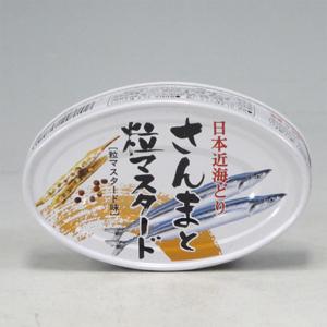 K&K 日本近海どり さんまと粒マスタード缶 100g  [7298]